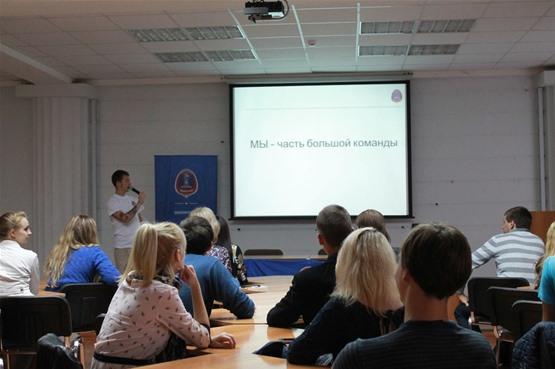 В ВолГАУ привлекают городских волонтеров на ЧМ по футболу